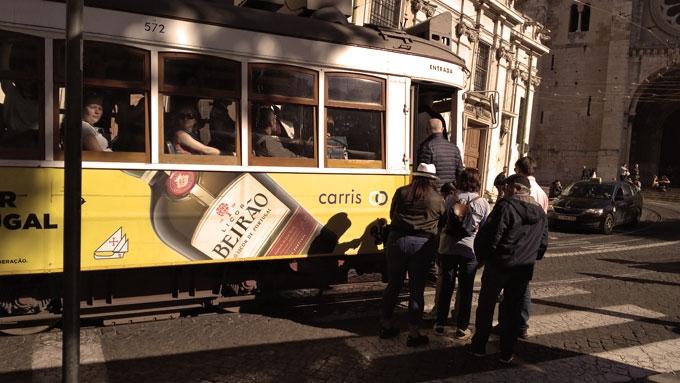 yellow tram - Piotr Smogór
