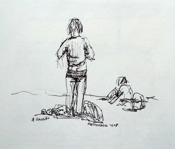 dziewczyna - Piotr Smogór