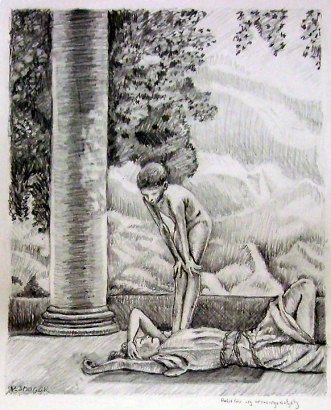 rysunek na podstawie okładki zespołu Dali's Car, ołówek, 2009