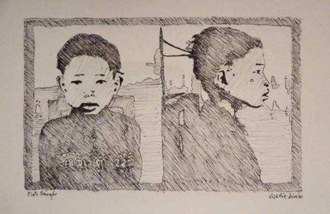 chinskie dziecko