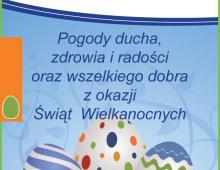 Hewea, reklama prasowa, 2012, Wrocław