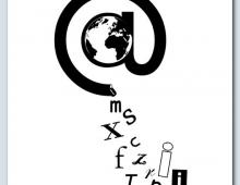 Internet, grafika na konkurs, 2011