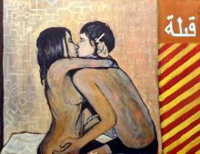 Pocałunek, akryl na dykcie, 70x50cm, 07.02.2011 Wrocław